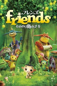 Friends: Naki on Monster Island (2011)